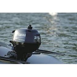 Yamaha F 2.5 AMHS lodní motory